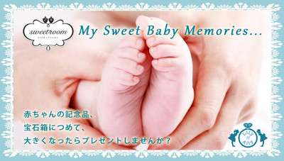 Sweetmemory