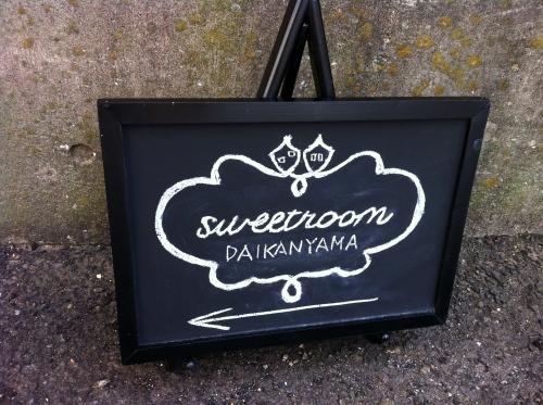 Sweetroom110311_2